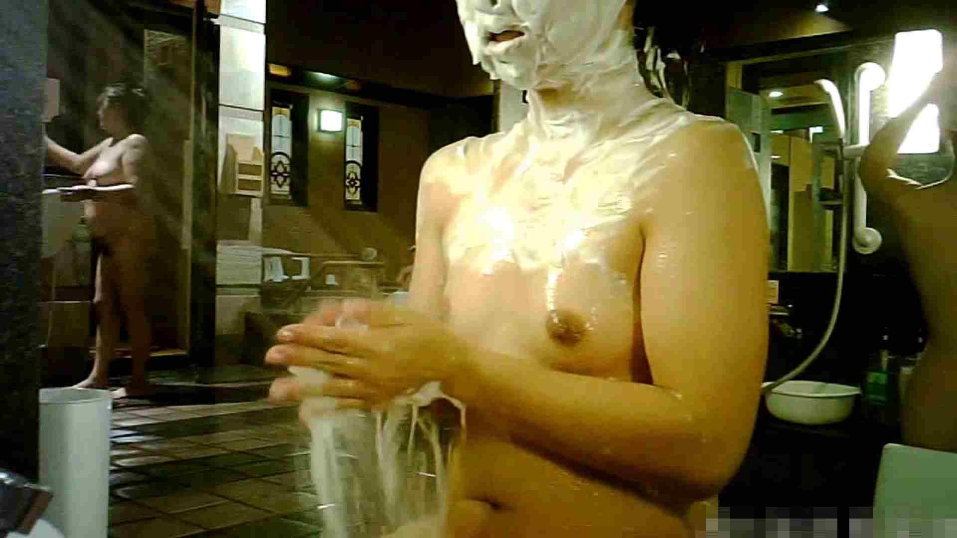 無修正おまんこ動画 手を染めてしまった女性盗撮師の女風呂潜入記 vol.005 のぞき本舗 中村屋
