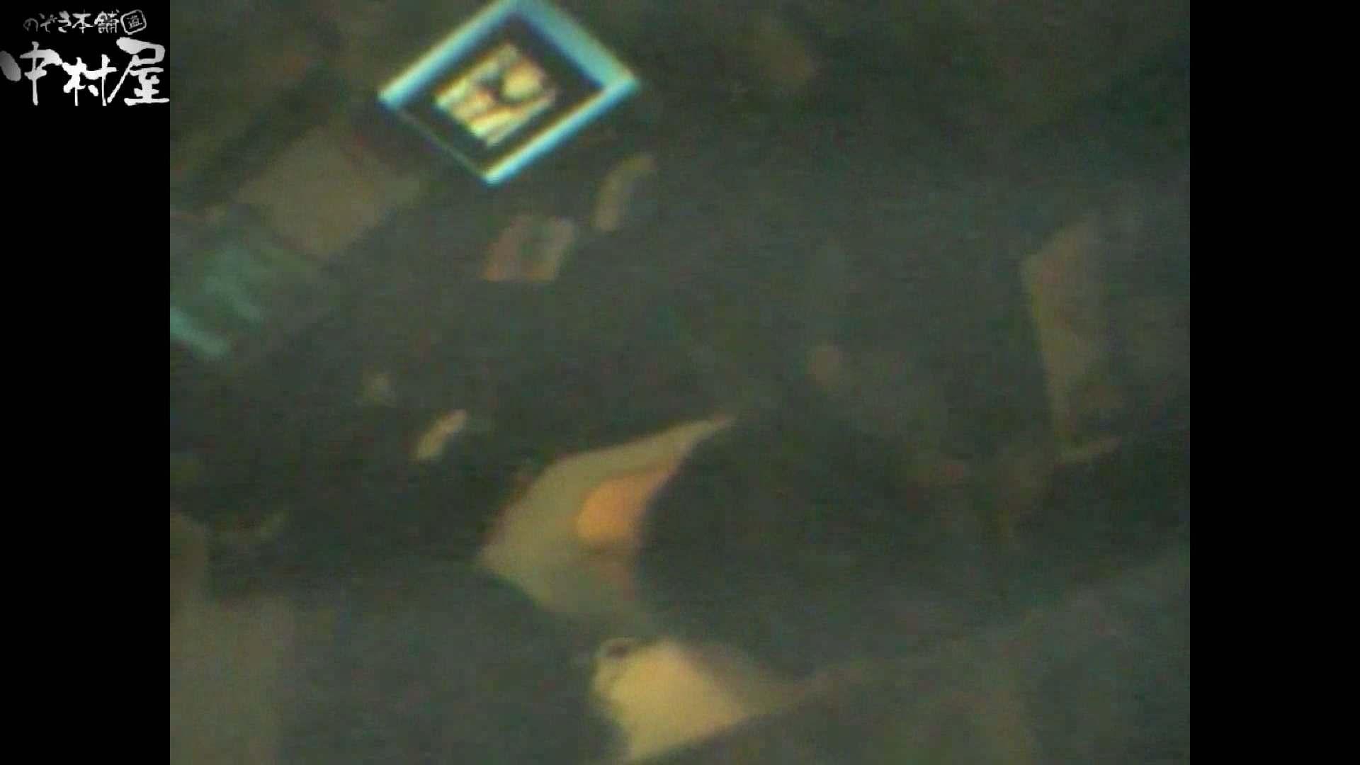 無修正おまんこ動画|インターネットカフェの中で起こっている出来事 vol.002|のぞき本舗 中村屋