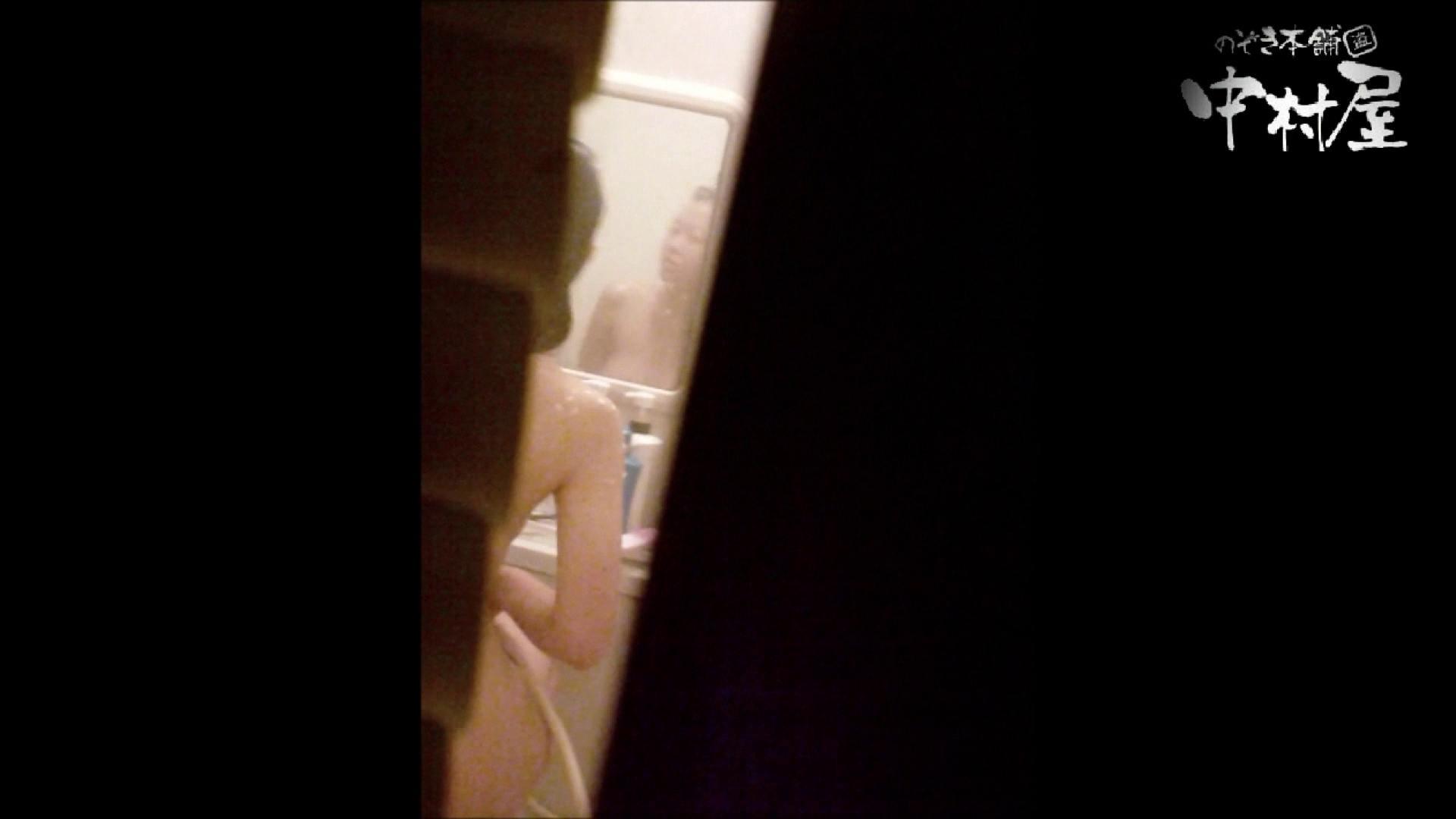 無修正おまんこ動画|雅さんの独断と偏見で集めた動画集 民家Vol.7|のぞき本舗 中村屋