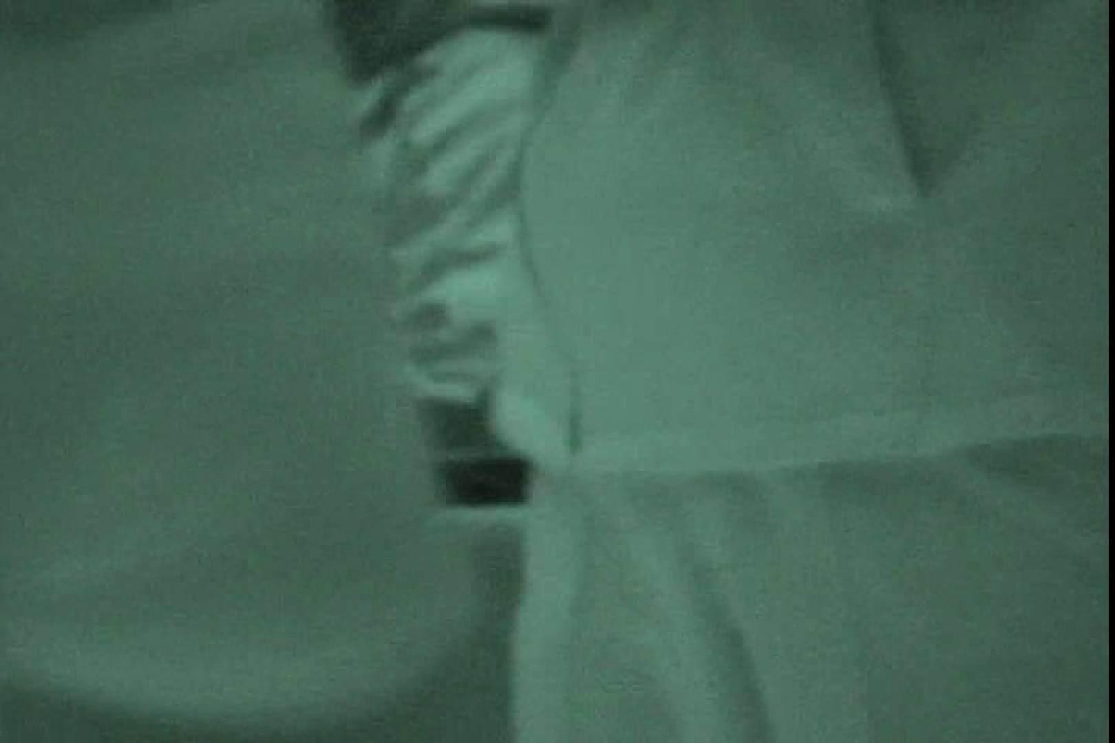 無修正おまんこ動画 赤外線ムレスケバレー(汗) vol.05 のぞき本舗 中村屋
