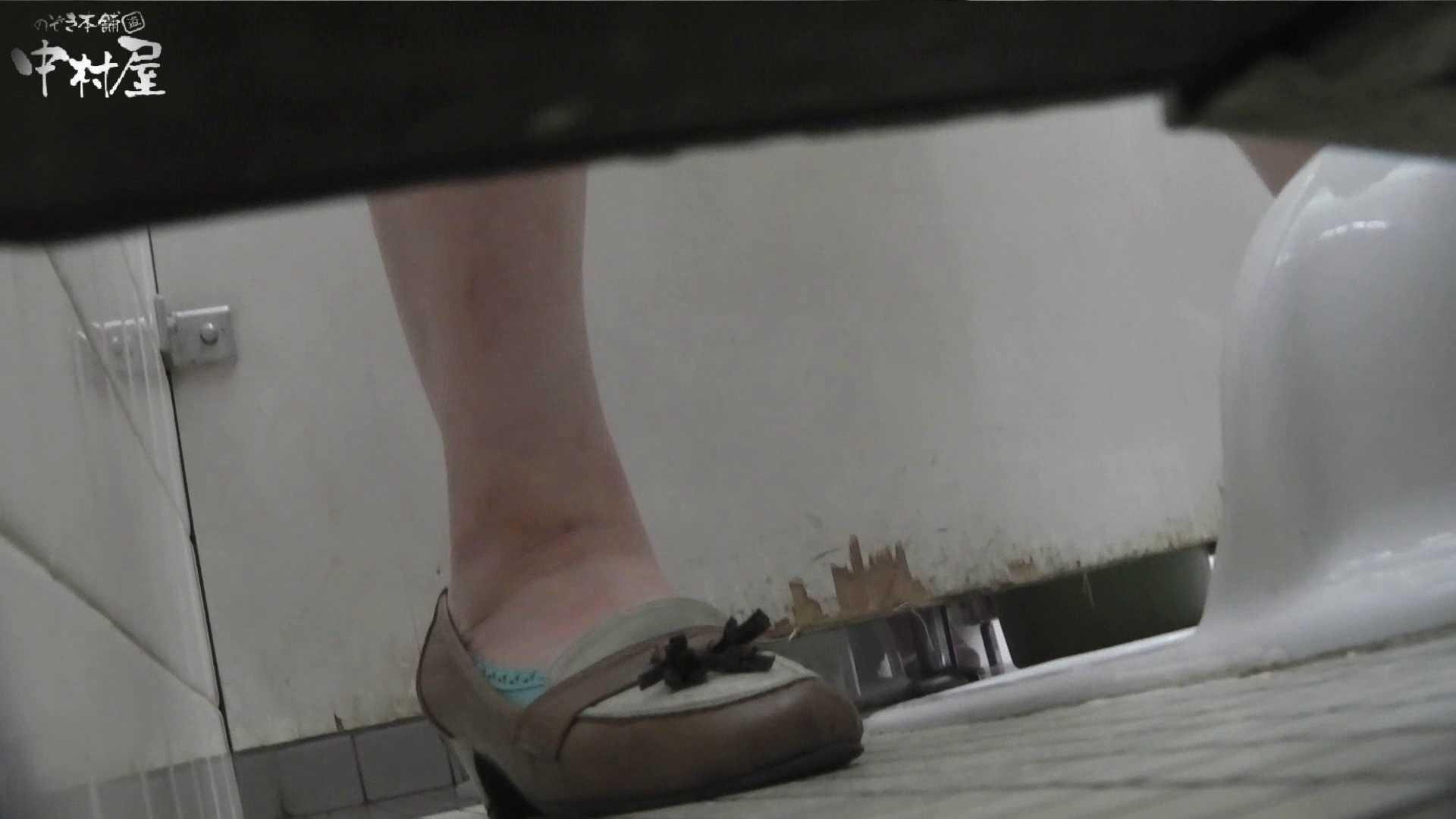 無修正おまんこ動画|vol.31 命がけ潜伏洗面所! 半出しして諦めるポニテさん|のぞき本舗 中村屋