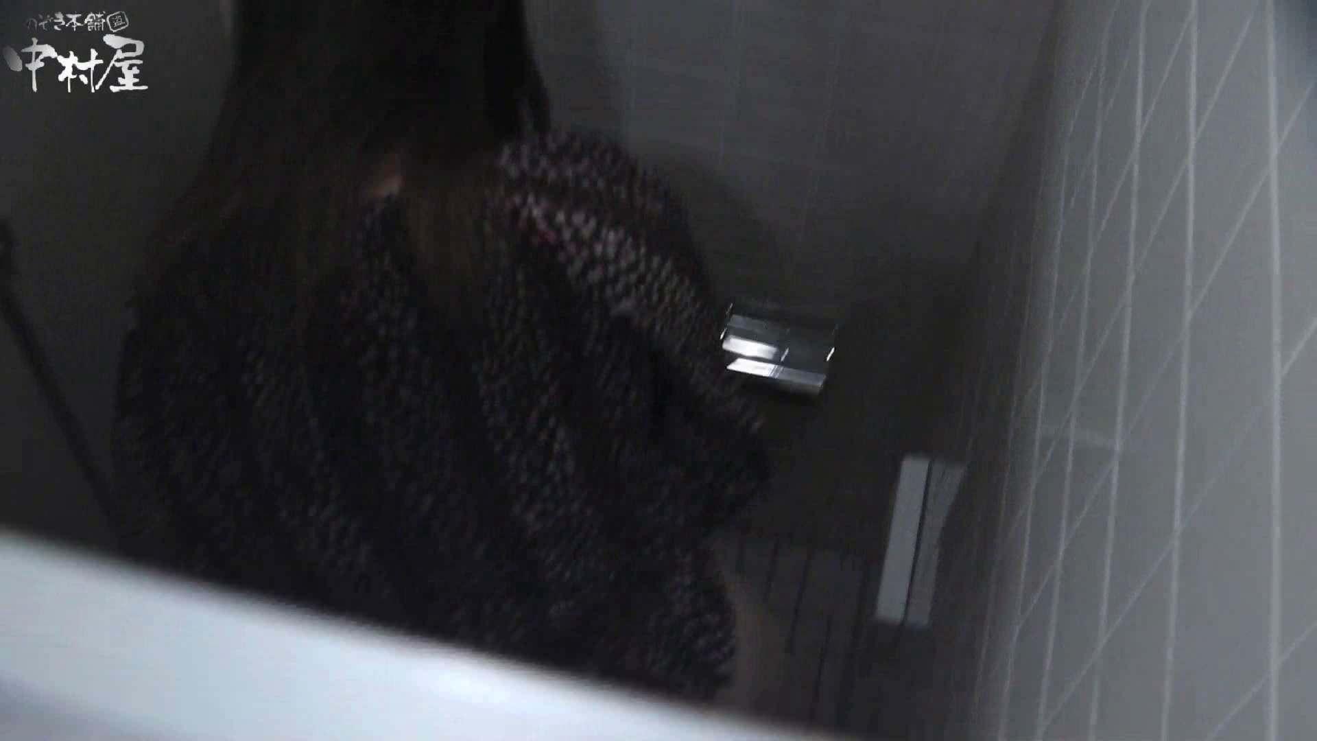 無修正おまんこ動画 vol.39 命がけ潜伏洗面所! ヲケツ のぞき本舗 中村屋