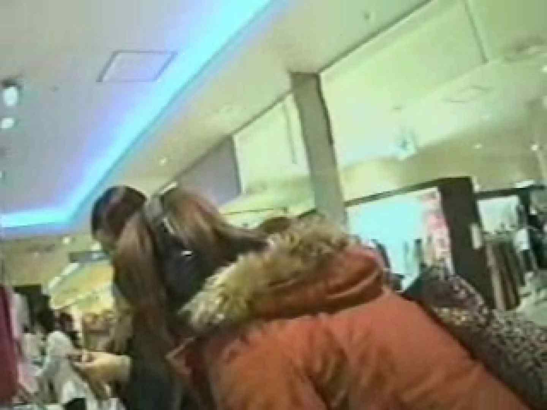 無修正おまんこ動画|高画質版! 2005年ストリートNo.3|のぞき本舗 中村屋