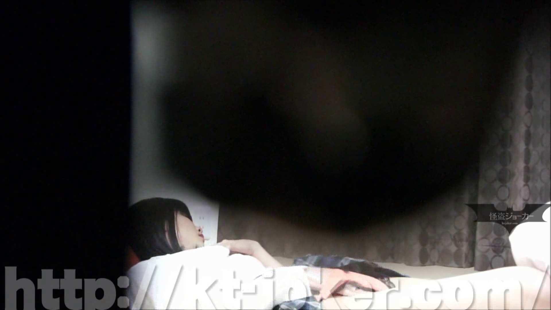 無修正おまんこ動画|わが愛しき女良達よFile.86|のぞき本舗 中村屋