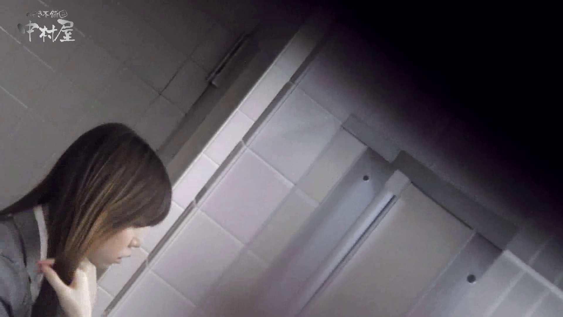無修正おまんこ動画|洗面所突入レポート!!vol.7|のぞき本舗 中村屋