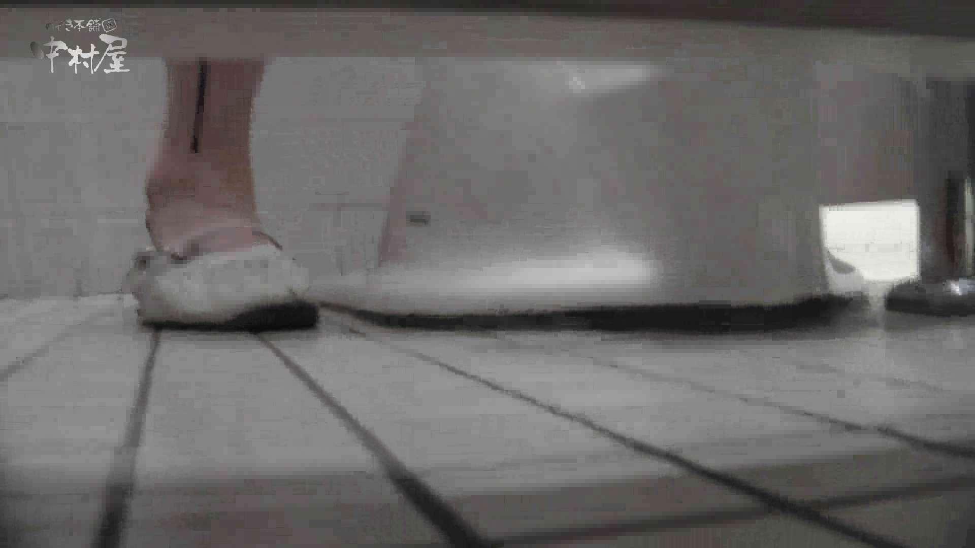 無修正おまんこ動画|洗面所突入レポート!!vol.8|のぞき本舗 中村屋