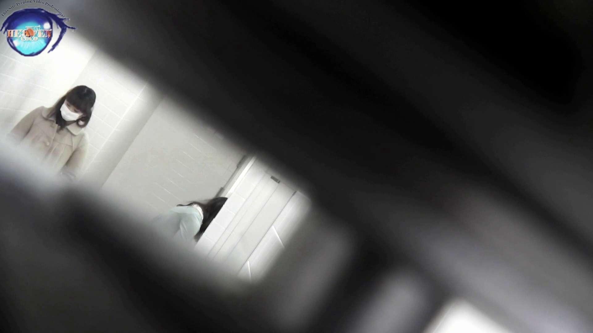 無修正おまんこ動画|お銀さんの「洗面所突入レポート!!」 vol.65 美女を撮るためにみんなの前に割り込む!!前編|のぞき本舗 中村屋