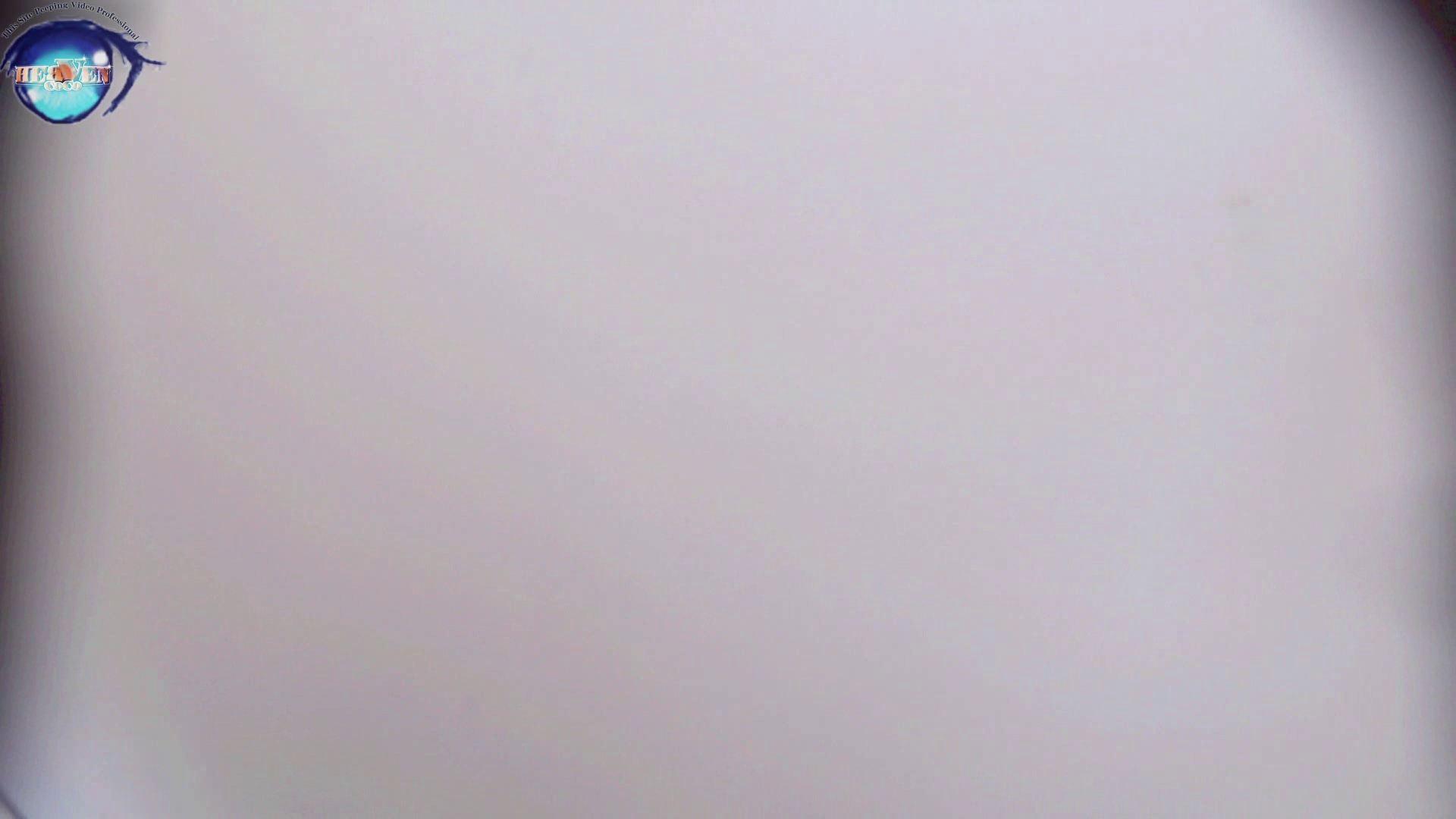無修正おまんこ動画 洗面所突入レポート!!お銀 vol.68 無謀に通路に飛び出て一番明るいフロント撮り実現 前編 のぞき本舗 中村屋