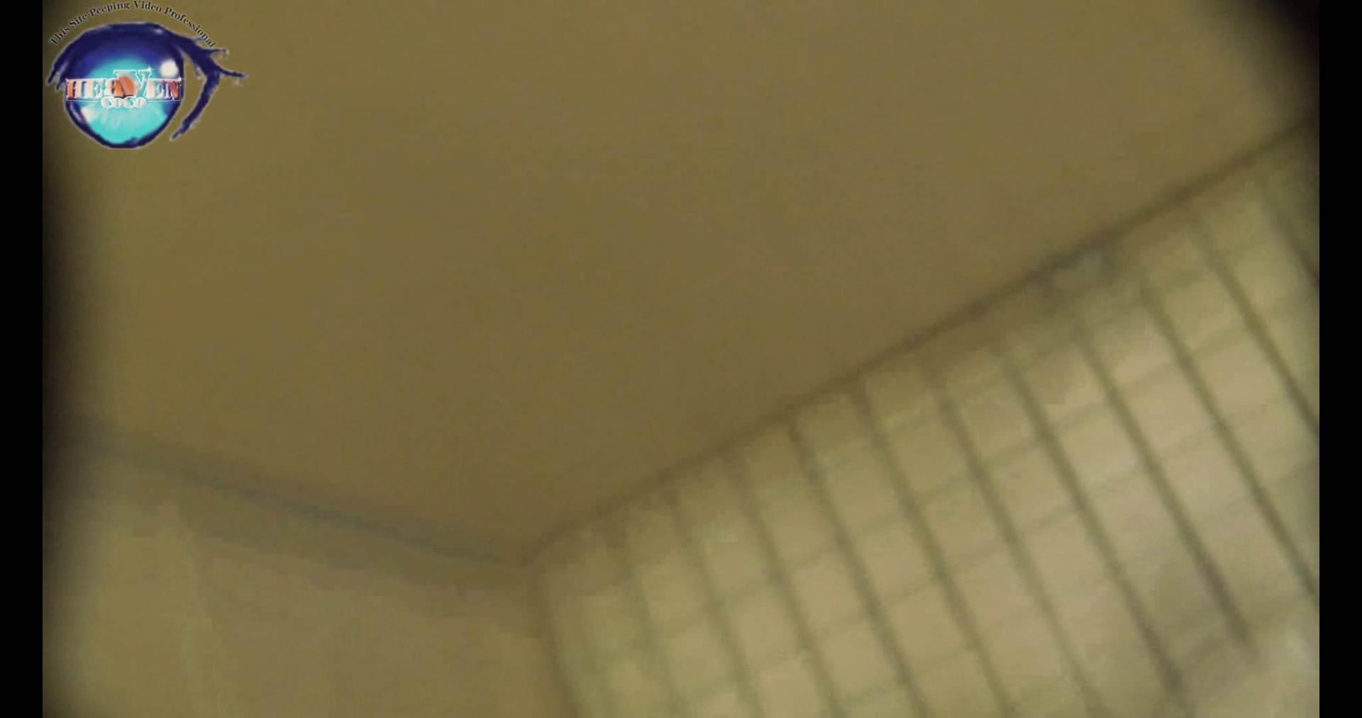 無修正おまんこ動画|お銀さんの洗面所突入レポート!!vol.74 典型的な韓国人美女登場!!前編|のぞき本舗 中村屋