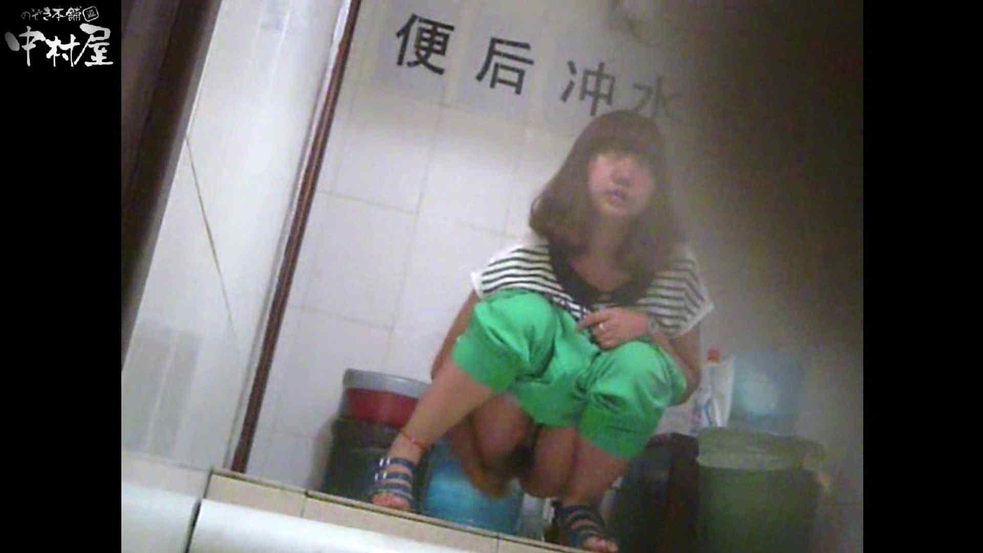 無修正おまんこ動画 李さんの盗撮日記 Vol.11 のぞき本舗 中村屋