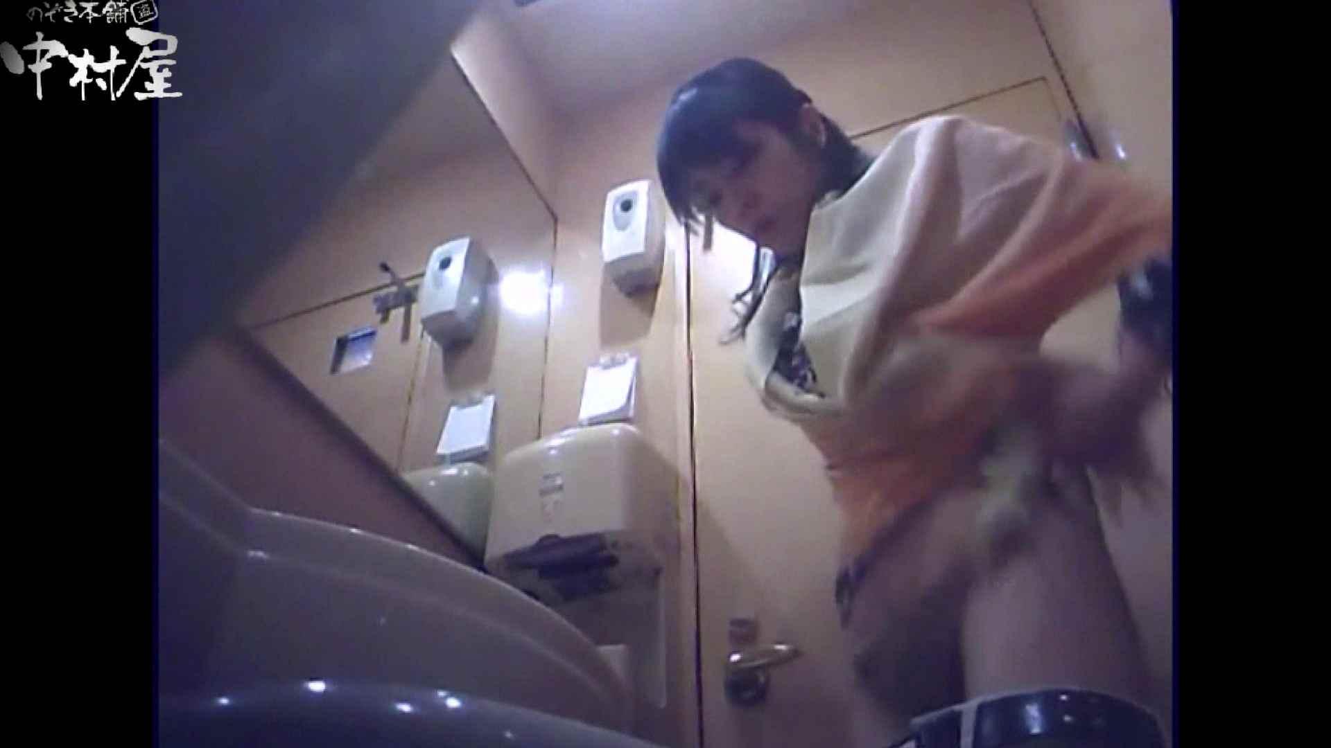 無修正おまんこ動画|突撃!女子化粧室の真実vol.33前編|のぞき本舗 中村屋