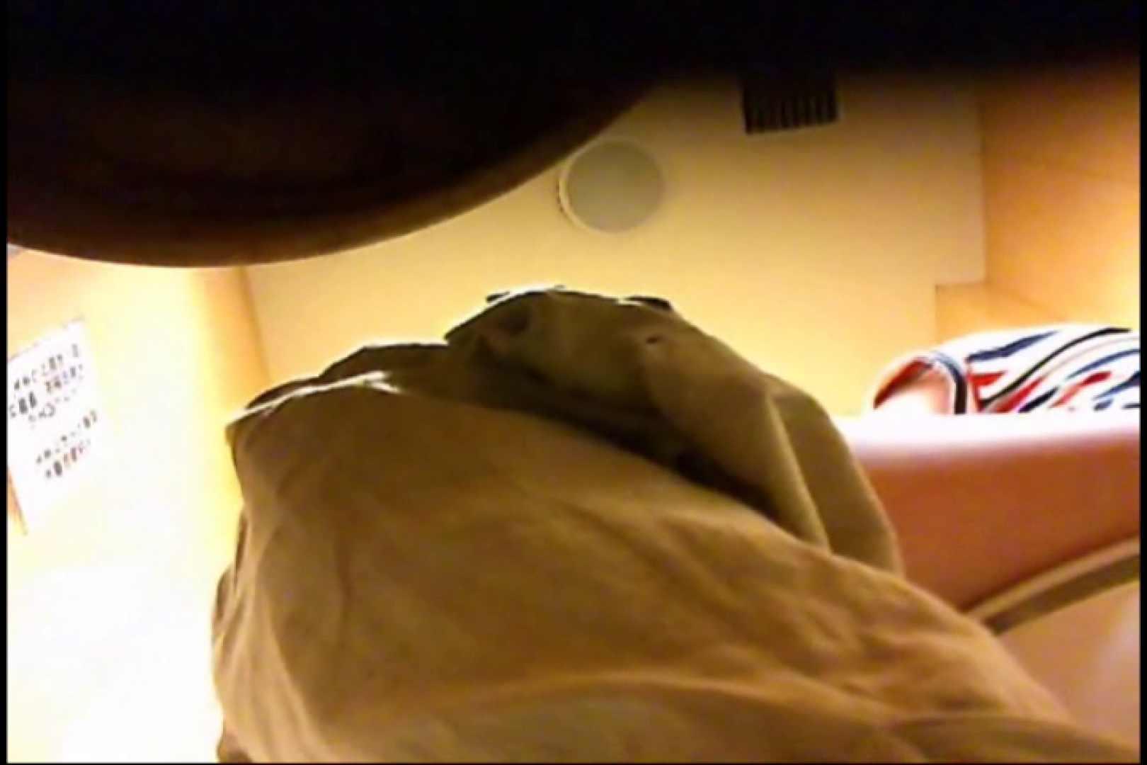 無修正おまんこ動画 実録!魂の女子化粧室盗撮!!~隠れ潜む特殊カメラ~vo,45 のぞき本舗 中村屋