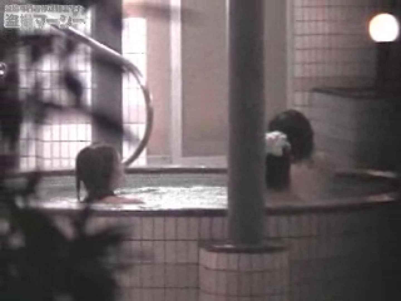 無修正おまんこ動画|只野男さんの乙女達の楽園1|のぞき本舗 中村屋