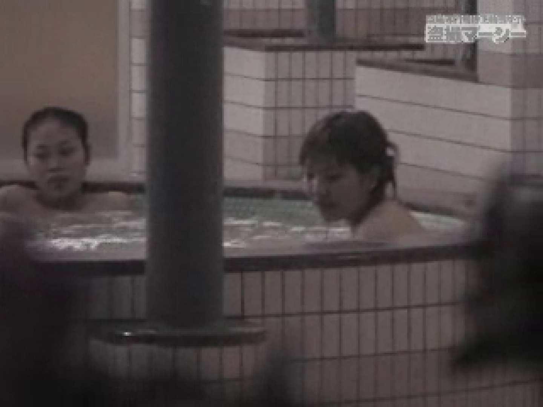 無修正おまんこ動画|只野男さんの乙女達の楽園7|のぞき本舗 中村屋