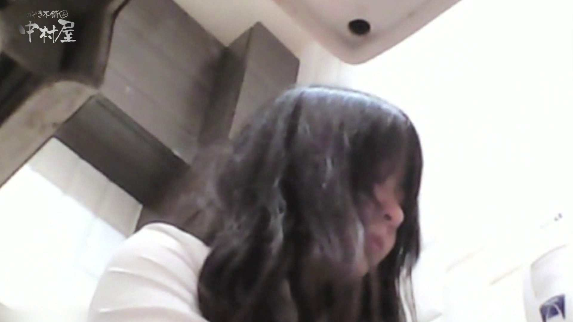 無修正おまんこ動画|ティーンガールのトイレ覗き‼vol.18|のぞき本舗 中村屋