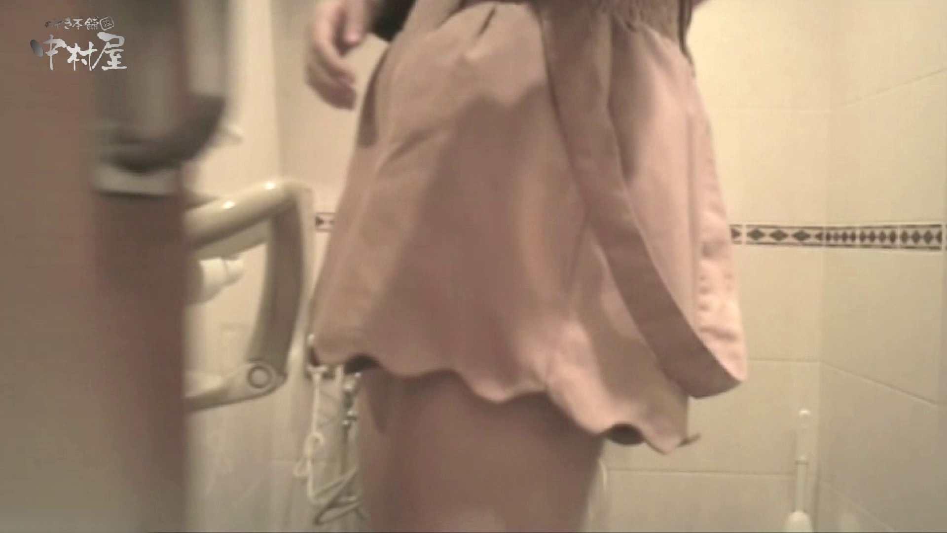 無修正おまんこ動画 ティーンガールのトイレ覗き‼vol.21 のぞき本舗 中村屋