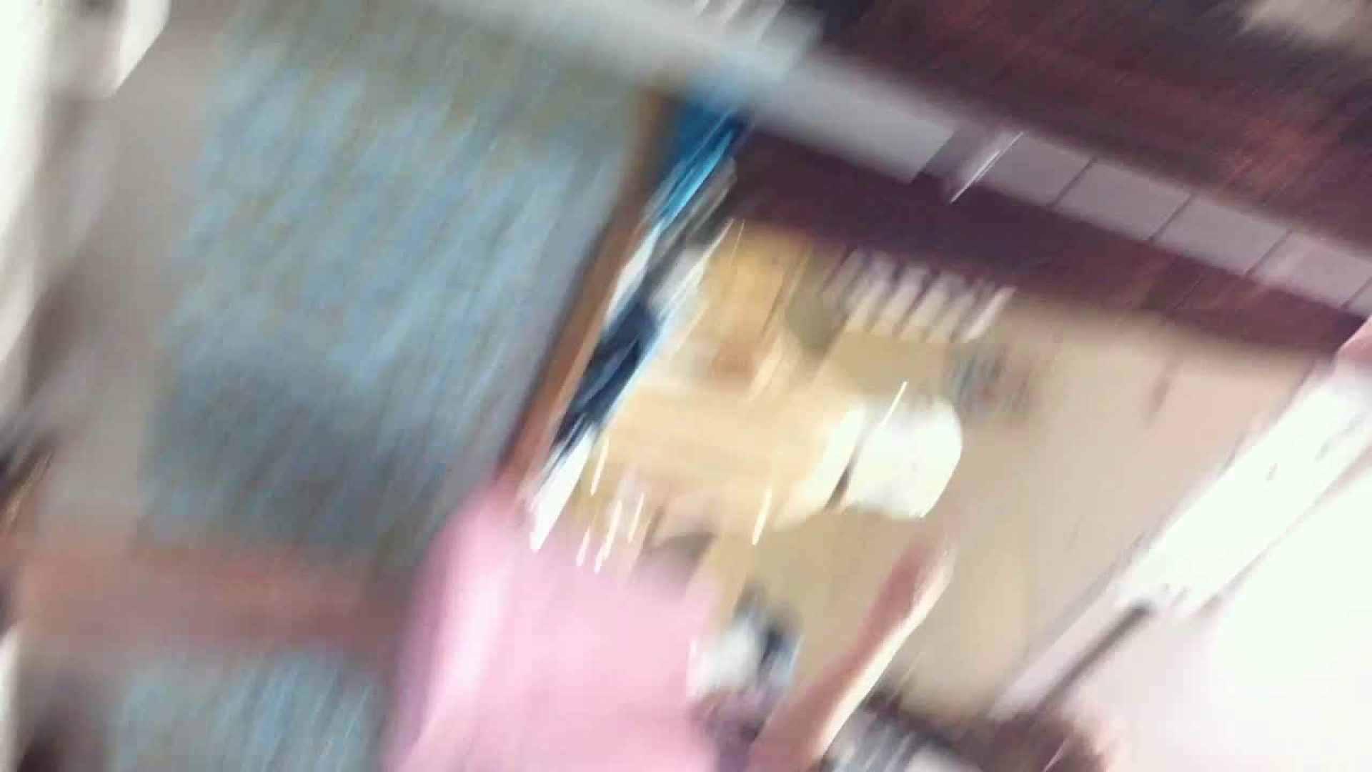 無修正おまんこ動画 フルHD ショップ店員千人斬り! 大画面ノーカット完全版 vol.16 のぞき本舗 中村屋