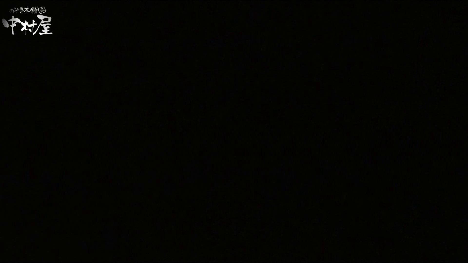無修正おまんこ動画|民家風呂専門盗撮師の超危険映像 vol.030|のぞき本舗 中村屋