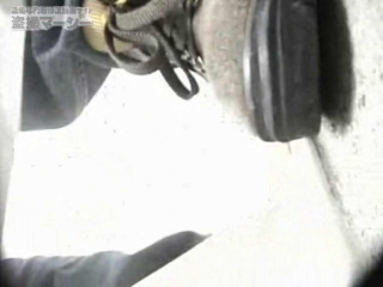 無修正おまんこ動画|高画質!オマンコ&肛門クッキリ丸見えかわや盗撮! vol.02|のぞき本舗 中村屋