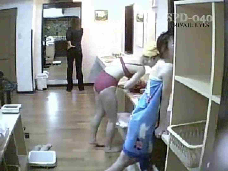 無修正おまんこ動画|ガラスの館 Vol.2 spd-040|のぞき本舗 中村屋
