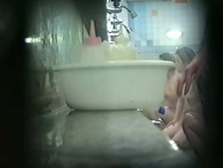 無修正おまんこ動画|wac湯船の中は03|のぞき本舗 中村屋