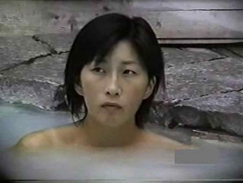 無修正おまんこ動画 世界で一番美しい女性が集う露天風呂! vol.03 のぞき本舗 中村屋