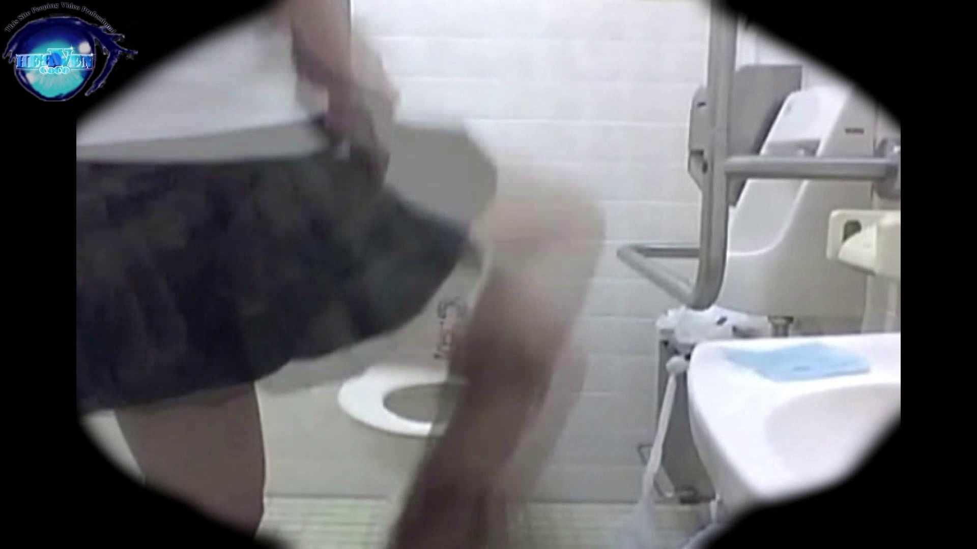 無修正おまんこ動画|teen galトイレ覗き紙がナイ編‼vol.16|のぞき本舗 中村屋