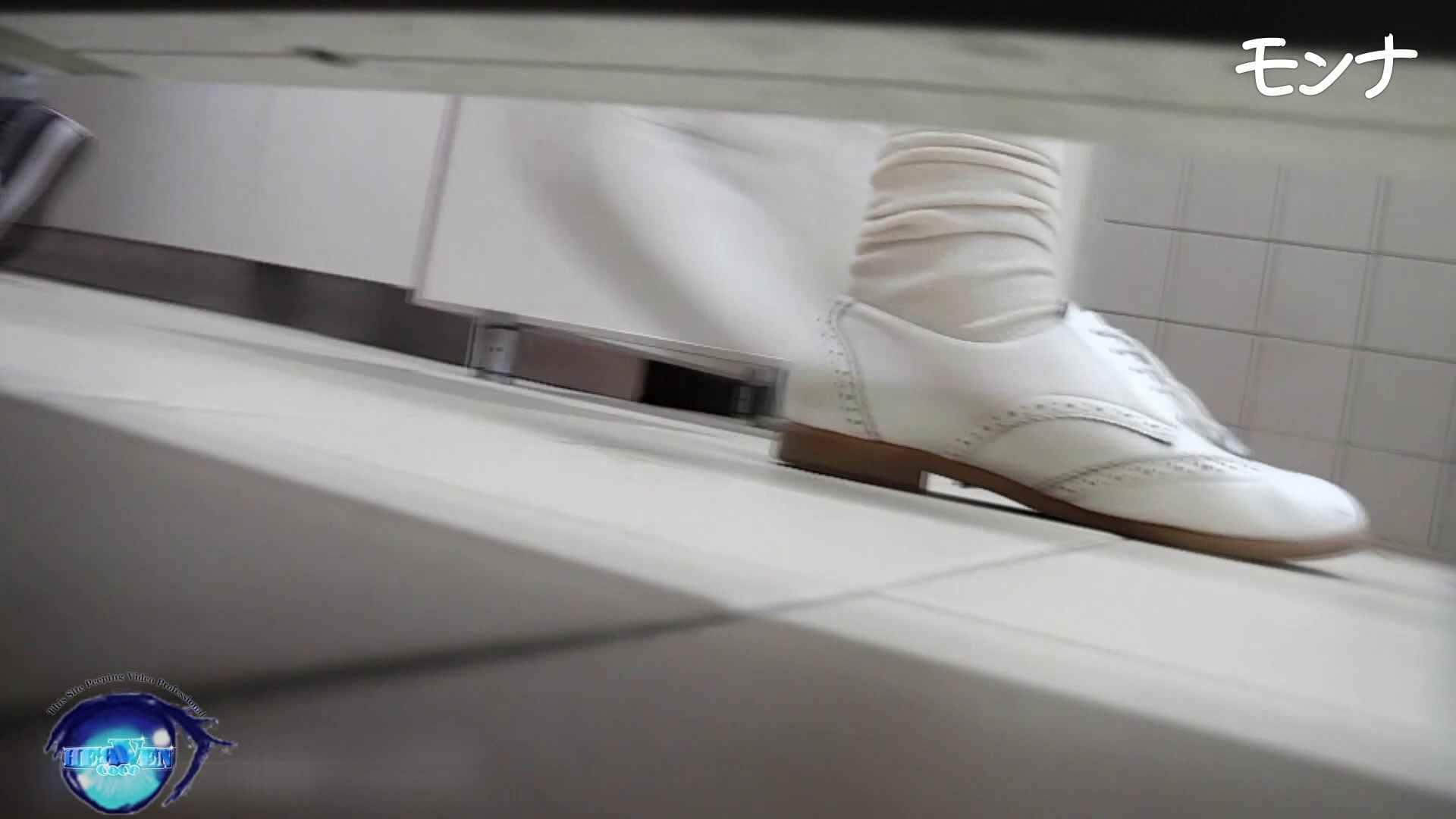 無修正おまんこ動画 【美しい日本の未来】美しい日本の未来 No.87前編 のぞき本舗 中村屋