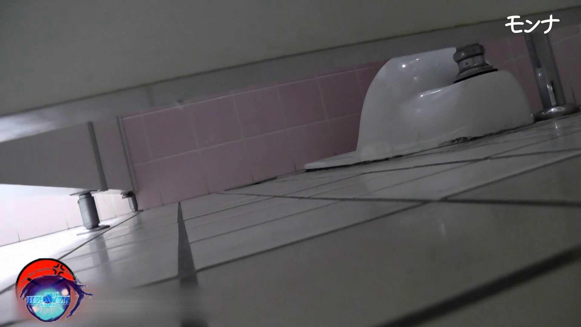 無修正おまんこ動画 美しい日本の未来 No.88 のぞき本舗 中村屋