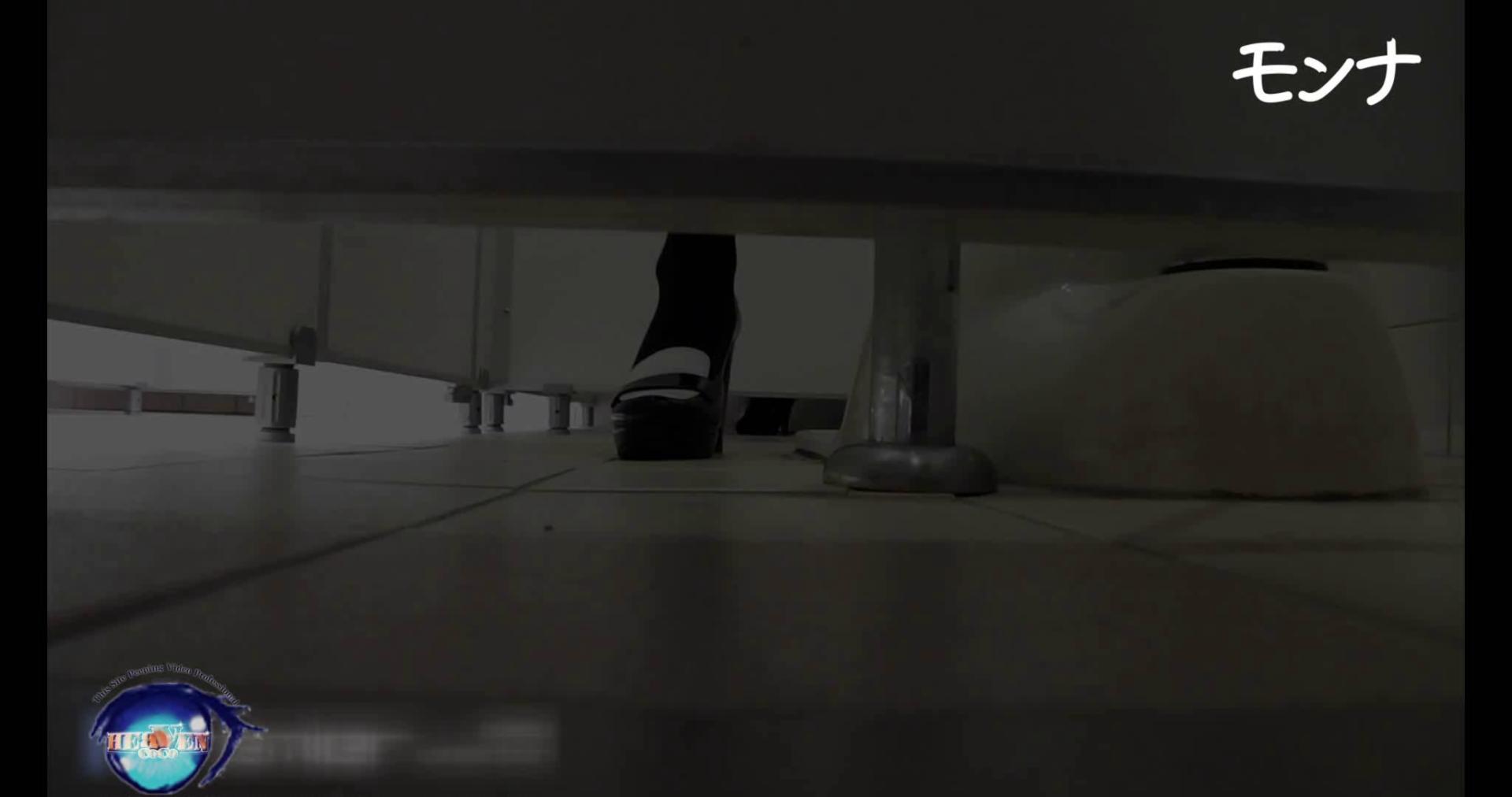 無修正おまんこ動画 美しい日本の未来 No.92前編 のぞき本舗 中村屋