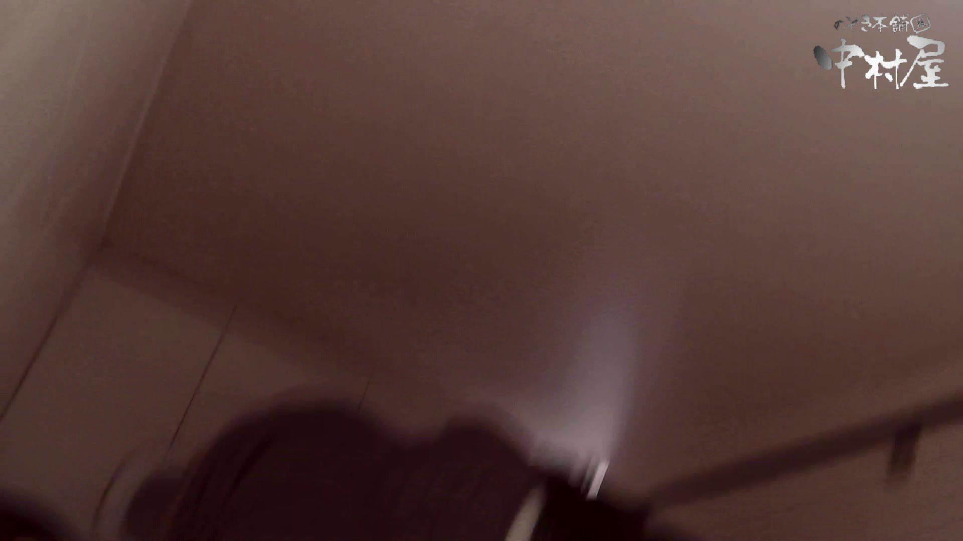 無修正おまんこ動画 【世界の射窓から】世界の射窓から vol.4後編 のぞき本舗 中村屋
