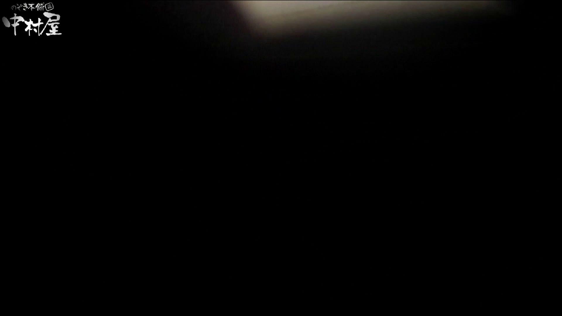 無修正おまんこ動画|【世界の射窓から~ステーション編~】ステーション編 vol51 最後の女性は見どころです!!後編|のぞき本舗 中村屋