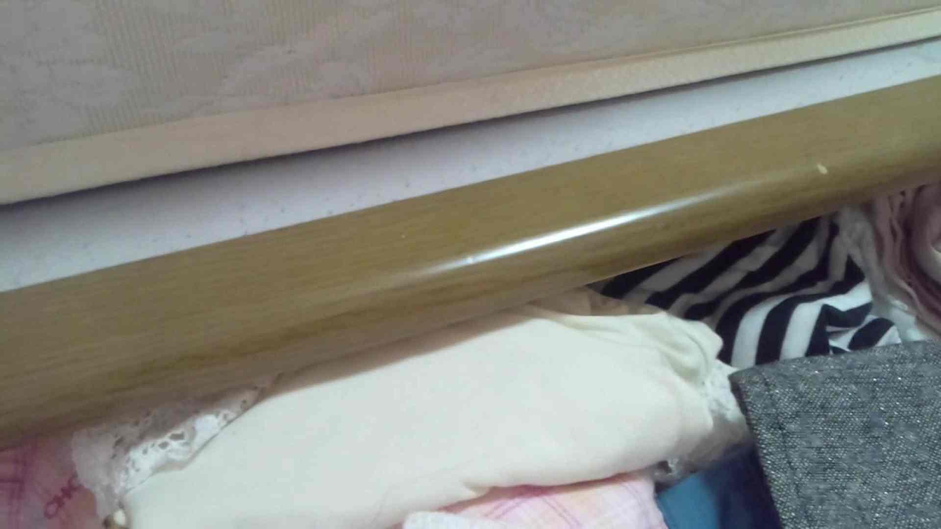 vol.5 自宅の部屋を撮って来てもらいました。 フェチ  94連発 79
