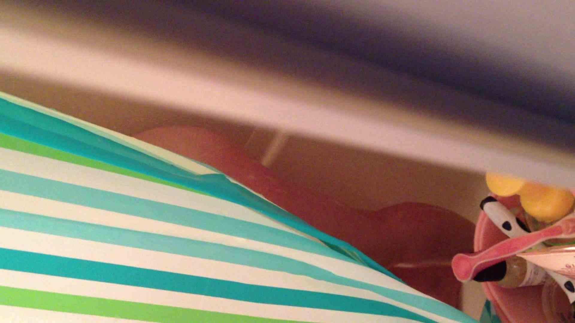 16(16日目)シャワー中にムダ毛処理をする彼女 シャワー  79連発 34