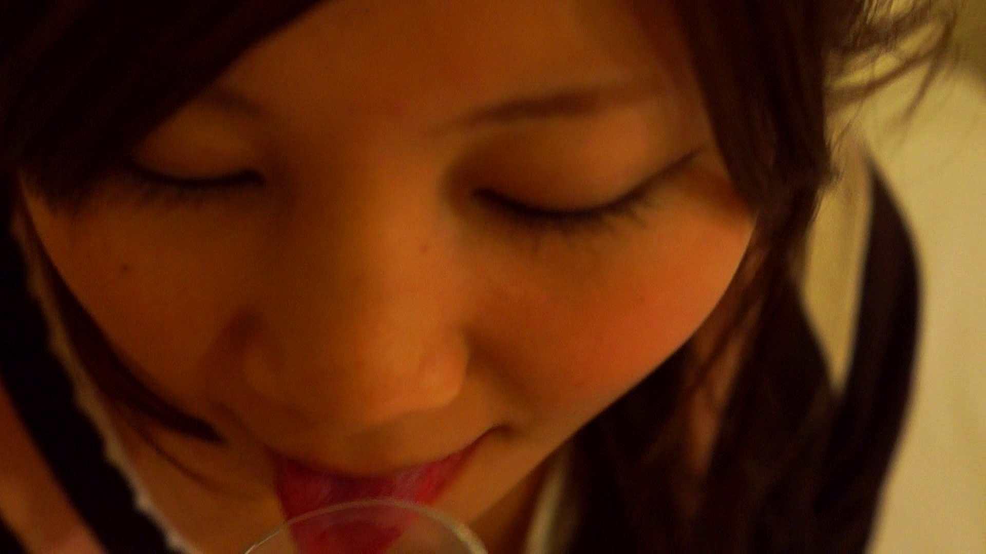 vol.12 瑞希ちゃんにコップを舐めてもらいました。 OL  99連発 57