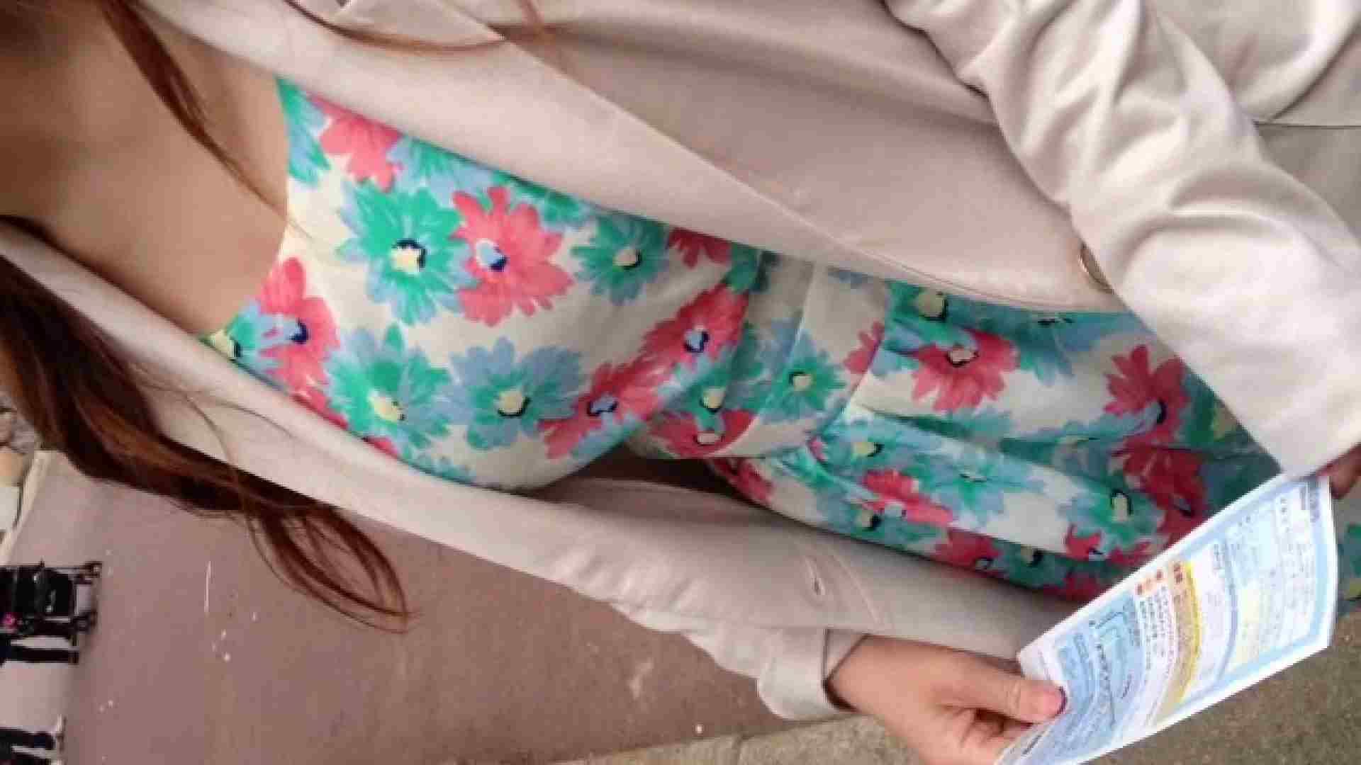 23(19日目)桜を見ながらお散歩 一般投稿  100連発 22