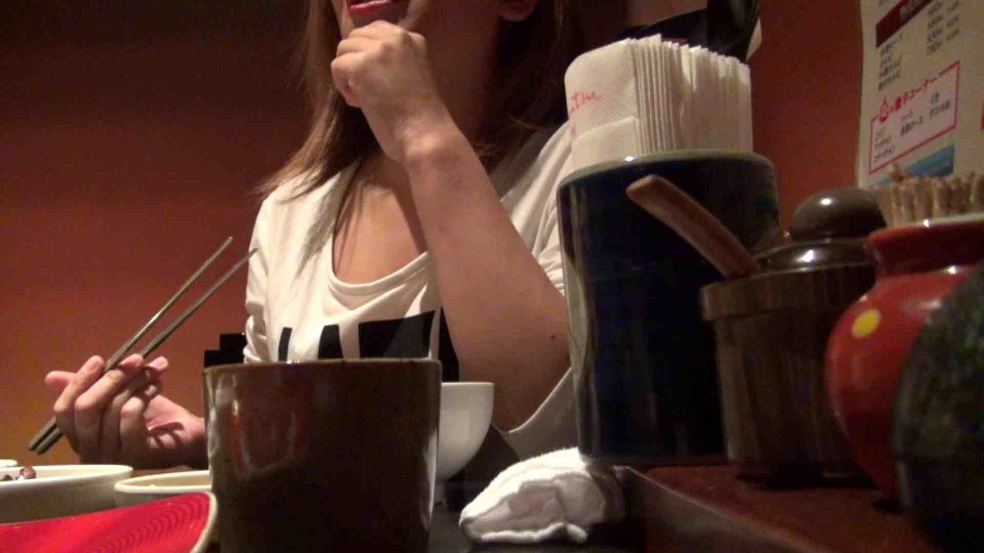 【出会い01】大助さんMちゃんと食事会 悪戯  65連発 37