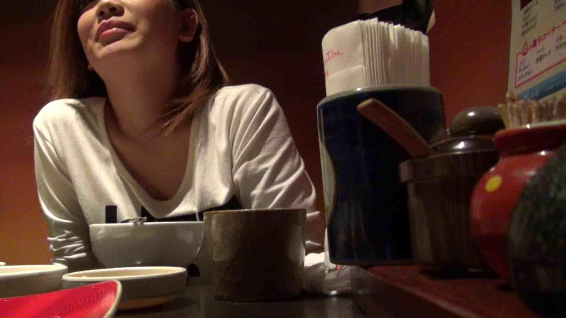 【出会い01】大助さんMちゃんと食事会 悪戯  65連発 49