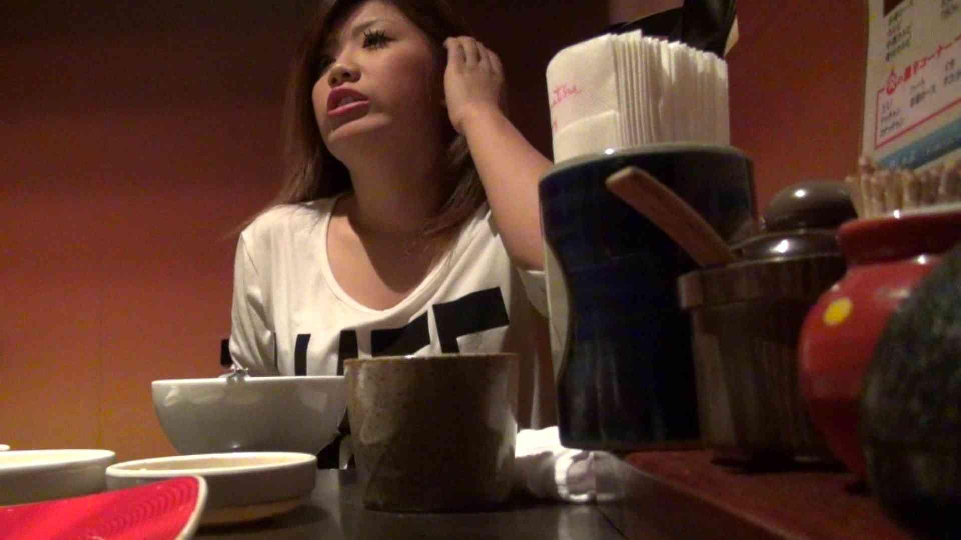 【出会い01】大助さんMちゃんと食事会 悪戯  65連発 52