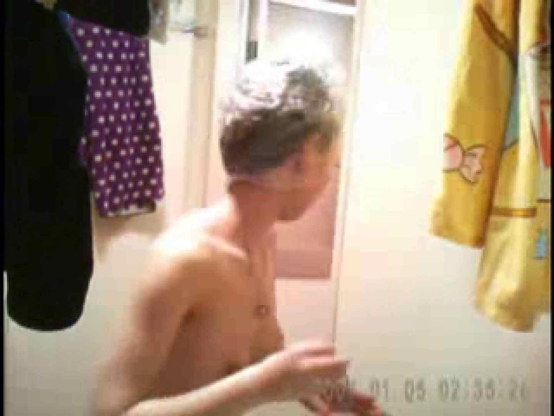 父親が自宅で嬢の入浴を4年間にわたって盗撮した映像が流出 入浴  46連発 9