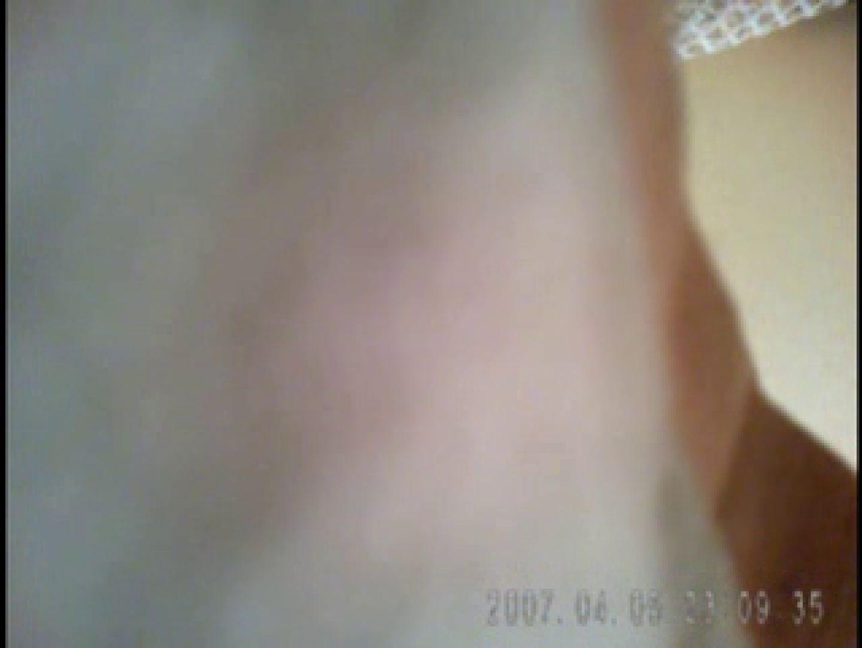 父親が自宅で嬢の入浴を4年間にわたって盗撮した映像が流出 入浴  46連発 19