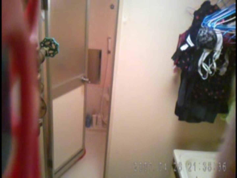 父親が自宅で嬢の入浴を4年間にわたって盗撮した映像が流出 入浴  46連発 22