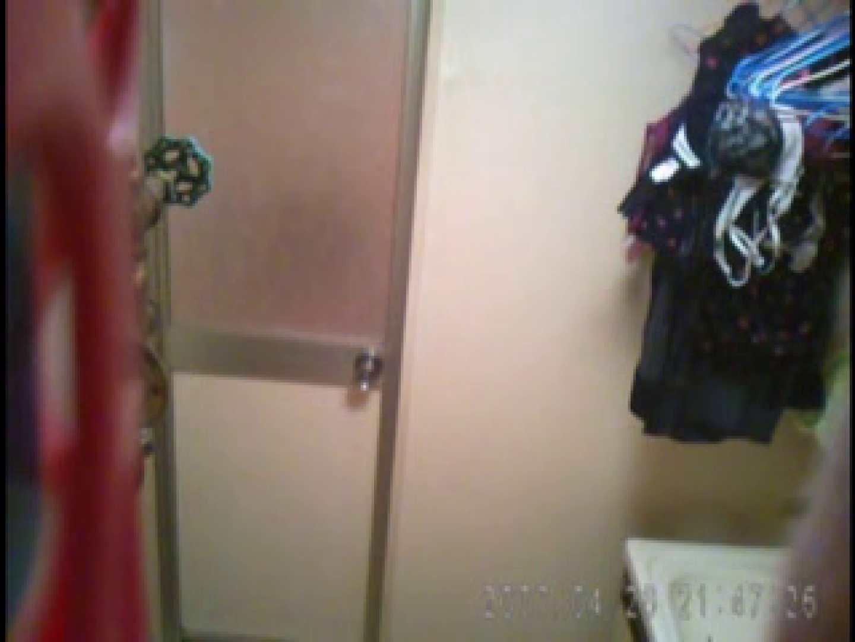 父親が自宅で嬢の入浴を4年間にわたって盗撮した映像が流出 入浴  46連発 25