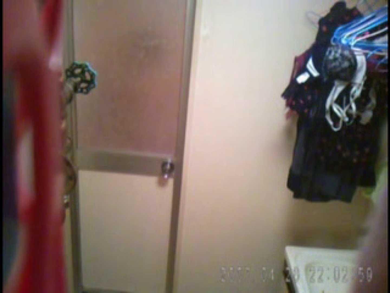 父親が自宅で嬢の入浴を4年間にわたって盗撮した映像が流出 入浴  46連発 32