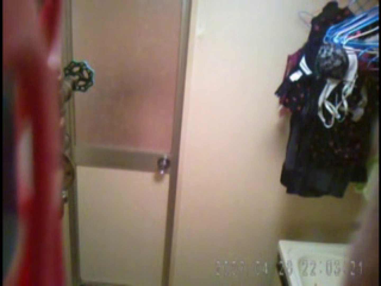 父親が自宅で嬢の入浴を4年間にわたって盗撮した映像が流出 入浴  46連発 33