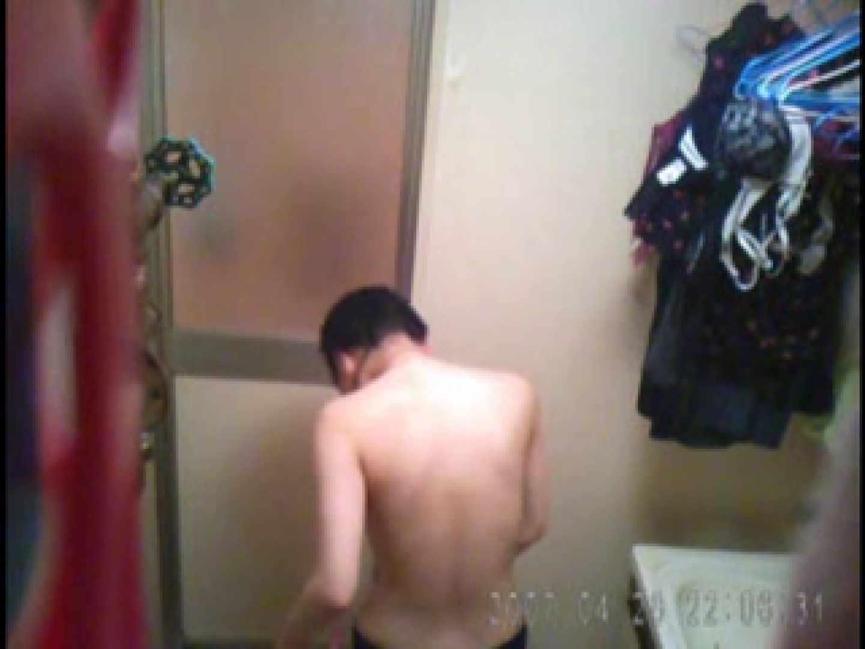 父親が自宅で嬢の入浴を4年間にわたって盗撮した映像が流出 入浴  46連発 40