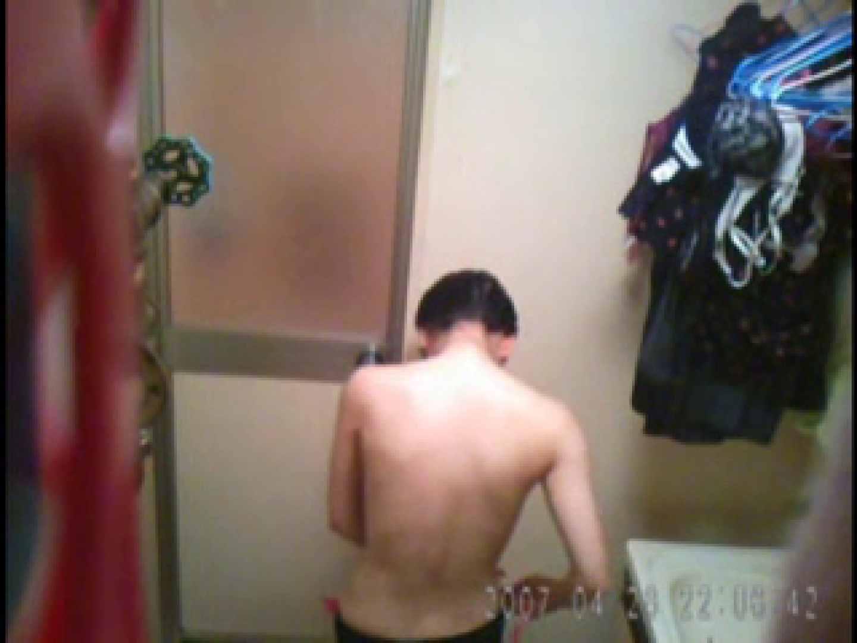 父親が自宅で嬢の入浴を4年間にわたって盗撮した映像が流出 入浴  46連発 41
