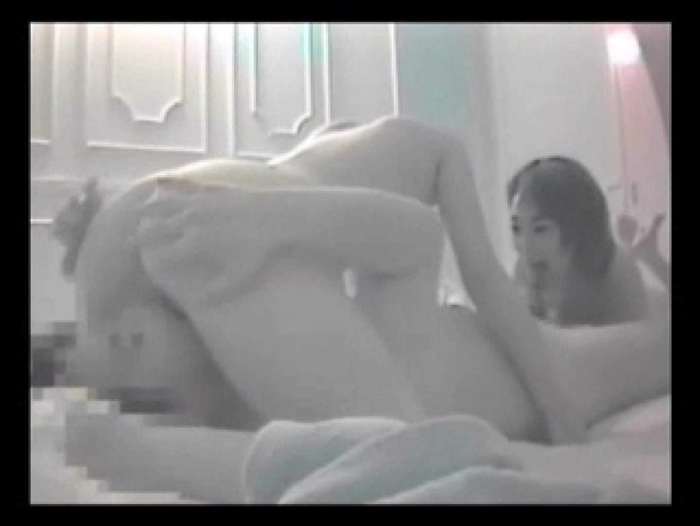 無修正おまんこ動画|素人SEX隠し撮り 2|大奥