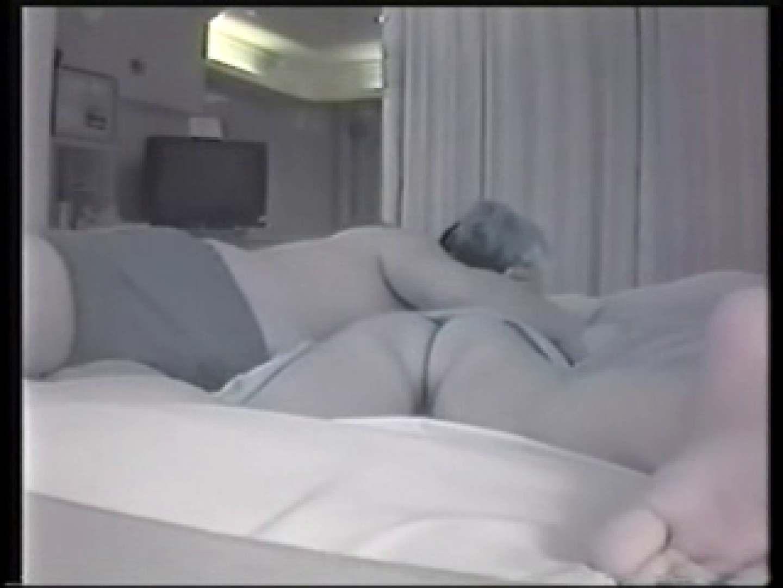 素人SEX隠し撮り 4 隠撮  80連発 35