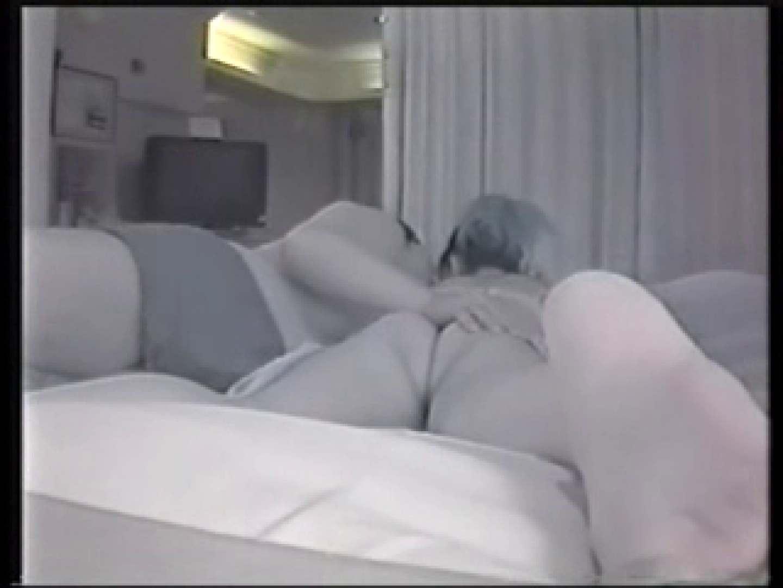 素人SEX隠し撮り 4 隠撮  80連発 36